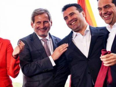 Υποψηφιότητα Τσίπρα για Νόμπελ Ειρήνης
