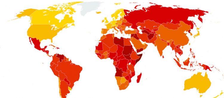 Αδυναμία της Ελλάδας να πατάξει την διαφθορά