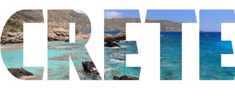 Top παγκόσμιος τουριστικός προορισμός η Κρήτη