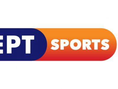 Το πρόγραμμα του νέου ΕΡΤ Sports