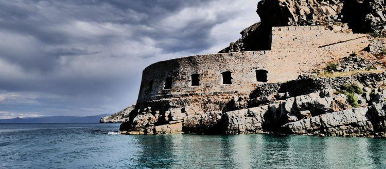 Η Σπιναλόγκα μπαίνει στα μνημεία της UNESCO
