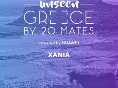Η Κρήτη μέσα από ένα Huawei Mate20 Pro
