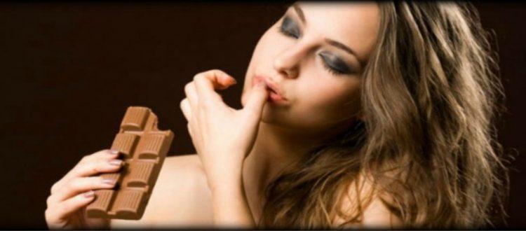 Η σοκολάτα που θα εξαφανίζει τις ρυτίδες