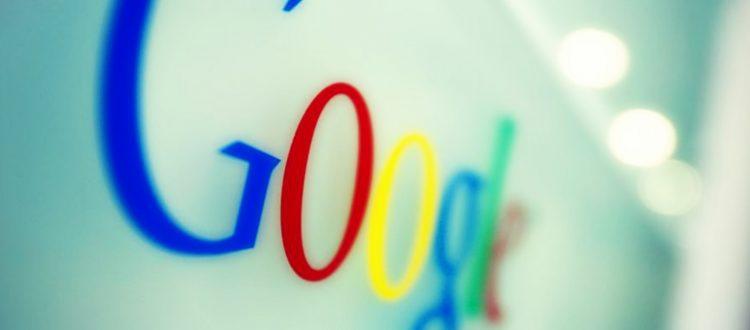 Τι λέει η Google για το πρόστιμο - μαμούθ
