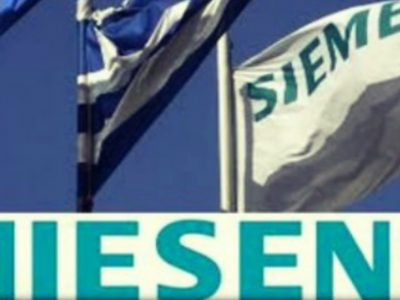 Έτσι λάδωνε η Siemens ΝΔ και ΠΑΣΟΚ