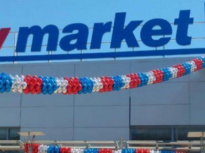 Το ΣΕΠΕ κάνει φύλλο και φτερό τα My Market