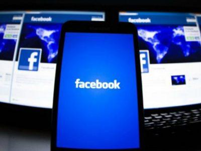 Χύμα τα αρχεία χρηστών του Facebook
