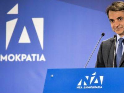 Σαρωτική νίκη της ΝΔ στις Ευρωεκλογές