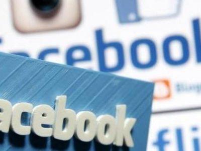 Μέτρα κατά των social media από Κομισιόν