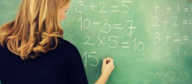 Κλείδωσαν οι μόνιμοι διορισμοί εκπαιδευτικών