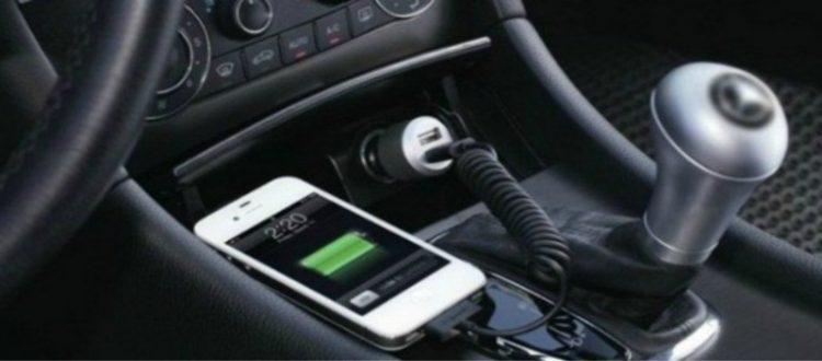 Τσάμπα η φόρτιση του smartphone στο αυτοκίνητο