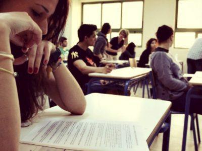 Το θέμα της Νέας Ελληνικής Γλώσσας