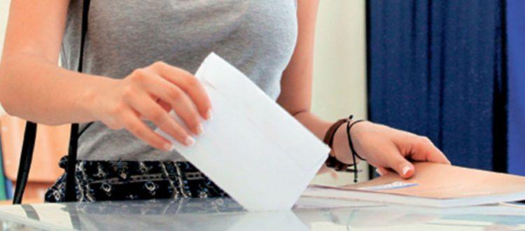 Εθνικές Εκλογές 2019 live αποτελέσματα