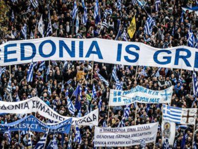 Χαμός από την μακεδονική κωλοτούμπα της ΝΔ