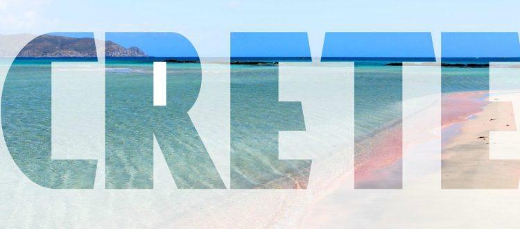 Οι παραλίες της Κρήτης μπροστά σας