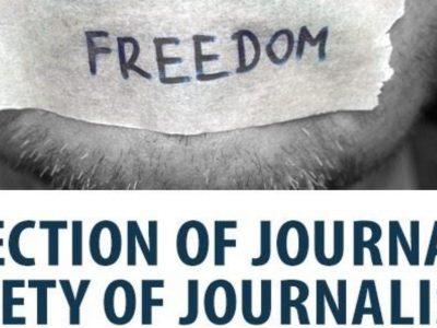 Εχθρικό κλίμα κατά δημοσιογράφων και ΜΜΕ