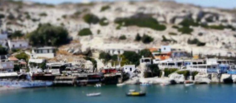 Η μικροσκοπική Κρήτη