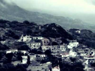 Η άλλη πλευρά της Κρήτης