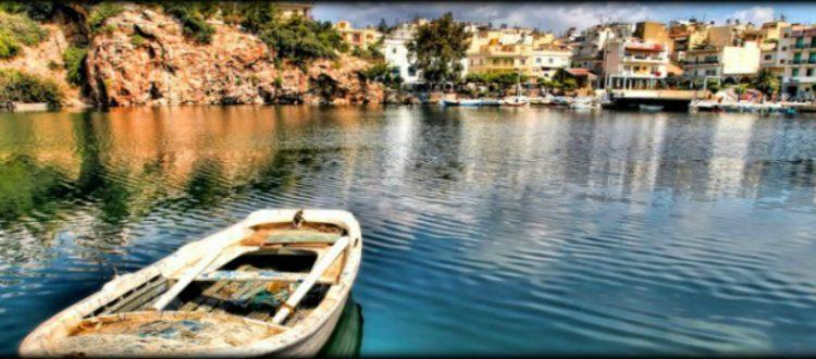 Οι πιο όμορφες πόλεις στην Ελλάδα