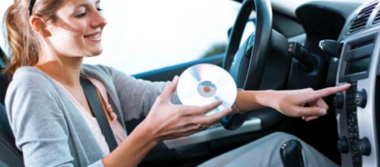 Γιατί χαμηλώνουμε την μουσική στο αυτοκίνητο