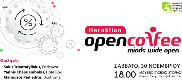Το 11ο Open Coffee Heraklion αυτό το Σάββατο
