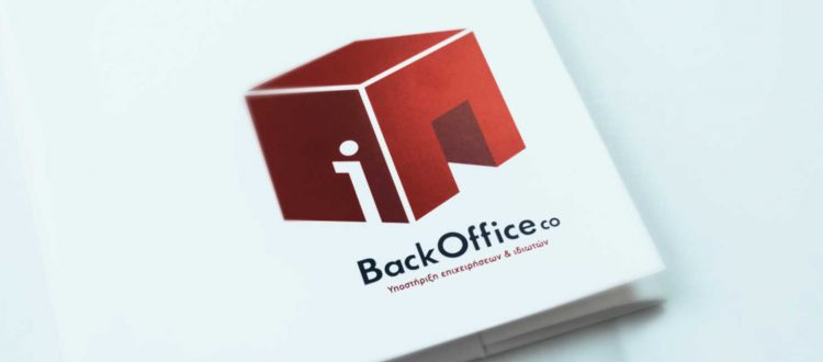 Ένα προχωρημένο σεμινάριο από την BackOffice