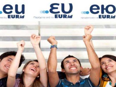 Ευρωπαϊκά domain στα ελληνικά