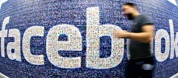 Πως κυνηγά τα fake προφίλ το Facebook