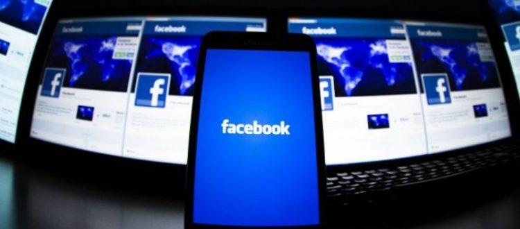Είναι καιρός να διαλύσουμε το Facebook