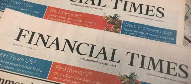 Εννοείται ότι είναι Συριζαίοι στους Financial Times