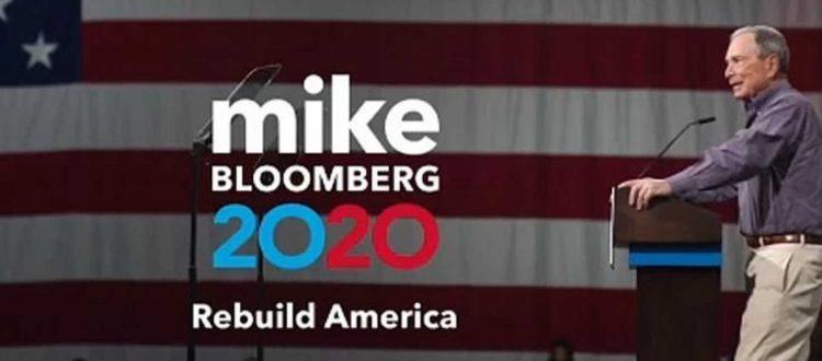 Ο Bloomberg θέλει να ξαναφτιάξει την Αμερική