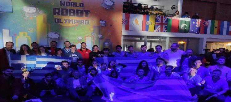 Έσκισε η ελληνική αποστολή στην Ολυμπιάδα Ρομποτικής