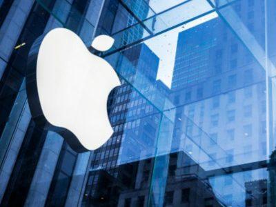Νόμος εναντίον της Apple