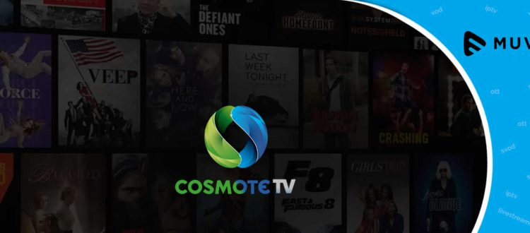 Και η Cosmote στο παιχνίδι του streaming