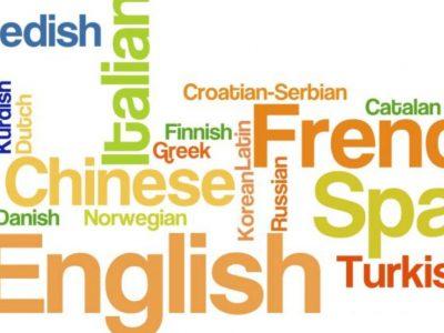 Ποιες ξένες γλώσσες προτιμούν οι Έλληνες