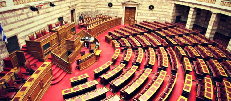 22 Ιανουαρίου η ψηφοφορία για ΠτΔ