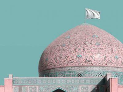 Λευκές σημαίες στα ιρανικά ιστορικά μνημεία