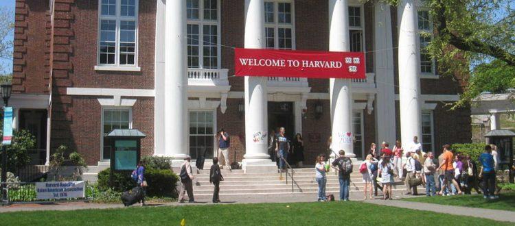 Ποια πανεπιστήμια γεννούν δισεκατομμυριούχους
