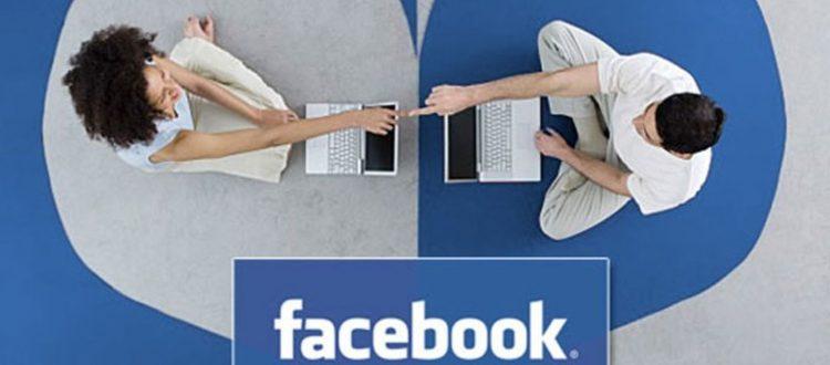 Γιατί αργεί το Facebook Dating στην Ευρώπη