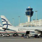 Η Aegean αναστέλλει όλες τις πτήσεις εξωτερικού