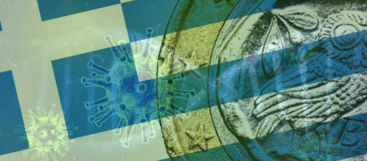 Εφιαλτικές προβλέψεις για ελληνική οικονομία